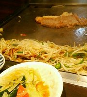 Japanese Steak Mizuki