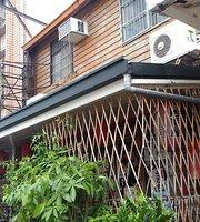Fujing Japanese Restaurant