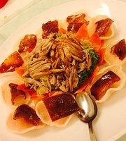 Zhonghua Gourmet Restaurant