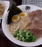 01 Ramen 01 - Jindian Store