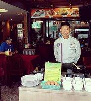 Bai Bua Restaurant