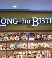Longhu Dining