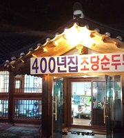 400Nyeong House Chodang Silky Tofu