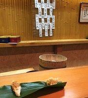 Sushi Kappo Hibiki Hakata