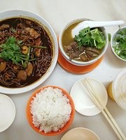Heng Hong Tin Kee Restaurant