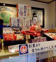 Sweets Store Taroan Inawashiro