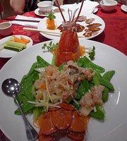 Landmark Seafood Cuisine