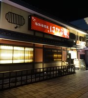 Seafood Tavern Hana-No-Mai Hitachi Ekimae
