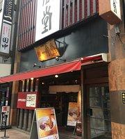 Hakata Ippudo, Uenohirokoji