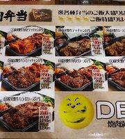 Yakiniku Manpuku Rich Deli Aeon Mall Osaka Dome City