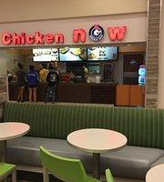 Chicken Now