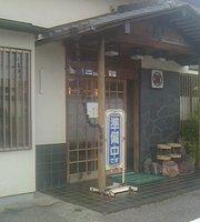 Higashi No Sato