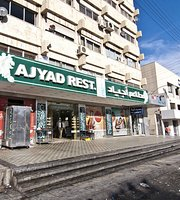 Ajyad Restaurant