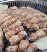 Taste Chan Deul King Salt Grill