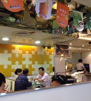 Tsui Wah Restaurant (Harbour Crystal Centre)