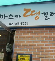Pork Cutlet Ga Ddaeng Street Ddae