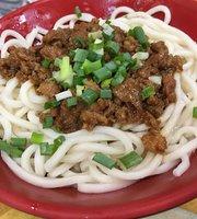 Lao Yuan Beef Noodles
