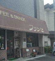 Francais Cafe & Snack