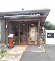 Tea Room Tamafuku