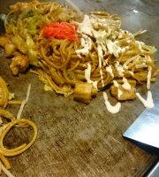Okonomiyaki Teko