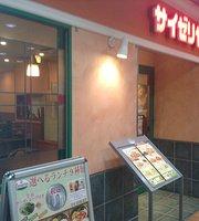 Saizeriya Nagoya Matsuoka Bldg.
