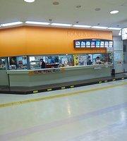 Kurobe Kyokoku Tetsudo Unaduki Cafe Corner
