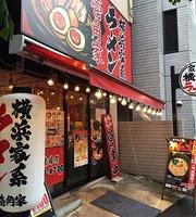 Ikkakuya Shinjuku 5chome