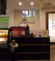 Zi Zai Xuan - Minsheng Shop