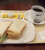 Doutor Coffee Meitetsu Kariya