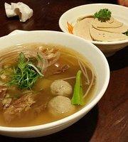 水芝越越南料理