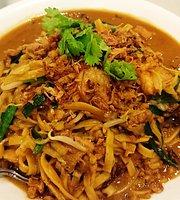 Beng Thin Hoon Kee