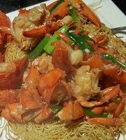 Hai Cang Seafood Restaurant