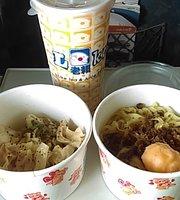 San Dai Fu Zhou Noodles