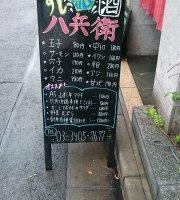 Sushi Izakaya Hachibee