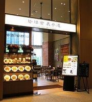 Coffee Sha Omotesando Kitte Nagoya