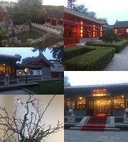 Chongxue Villa