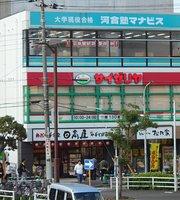 Hidakaya Minami Gyotoku North Entrance