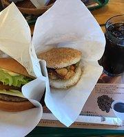 Mos Burger Otsuka Kitaguchi