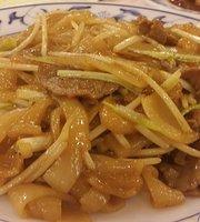 Golden Lion Restaurant