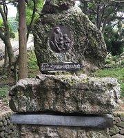 国立公園 高崎山自然動物園 おさる茶屋