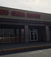 ‪New China Buffet Restaurant‬