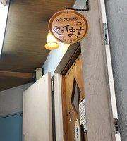 Chikyugi