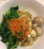 Iws Noodle & Cafe