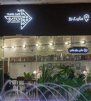Maanoro Travel Cafe