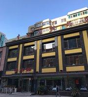 ZhongShan Yuan DunPin Dian (TongXing Jie)