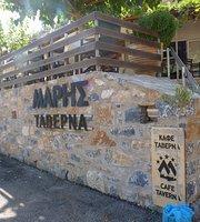Taverna-Cafe Maris