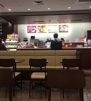 Doutor Coffee Shop Fushimimomoyama Ekimae