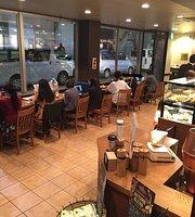 Starbucks Coffee Ginza Matsuya Dori
