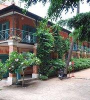 Institut Français du Sénégal - Alliance Française