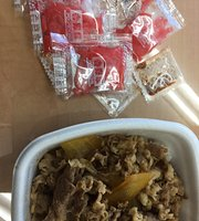 Yoshinoya Route 4 Shiroishi